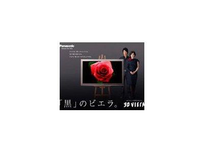 19V型~103V型 液晶・プラズマ・3Dテレビ