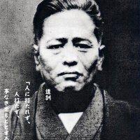 沖縄剛柔流空手古武道協会 士道会