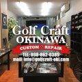 ゴルフクラフト沖縄