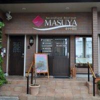 ブランド買取 MASUYA(ますや質店)