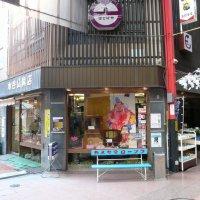 三重県四日市市にある仏壇屋 水谷仏具店