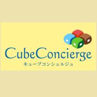 Cube Concierge ~キューブコンシェルジュ~