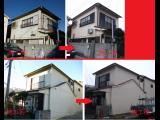 神戸市北区鈴蘭台外装工事完了しました。