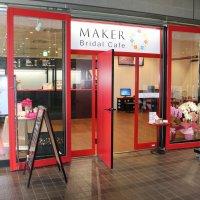 MAKER Bridal Cafe