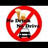 飲酒運転の取り締まりは交通機動隊と自ら隊で違う