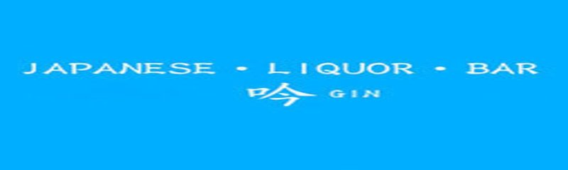 JAPANESE・LIQUOR・BAR 吟