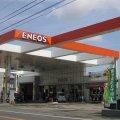 橋本砿油有限会社 ENEOS特約店