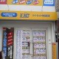 K-NET 寺田町店