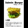5月18日(日)in Swap Meet 出店