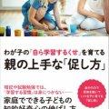 検定試験専門 魅錬義塾 雪谷教室
