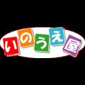 会議弁当・ロケ弁当の宅配サービス いのうえ屋