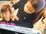 ケープルテレビ福岡の取材をお受けしました~