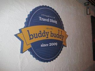 トラベルダイニング バディバディ(buddybuddy)