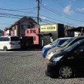 平塚市 中古車販売 株式会社琉球商事