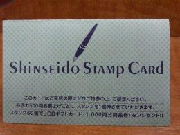 ポイントカードで¥1,000チケット貰っちゃおう!
