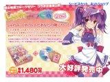 【じゅれみっくす2nd】 声優CD付き!美少女キャラ&岡山特産フルーツゼリー