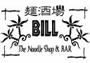 麺酒場~BILL~
