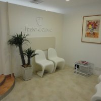 i dental clinic