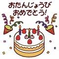 HAPPY BIRTH DAY クーポン