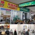 ジェムウォッチ 平尾駅店