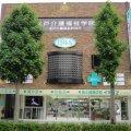 美と健康の杜 イディア水戸駅南店