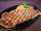 豊後牛サーロインステーキ定食