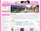 アンリのホームページがリニューアルOPEN!!