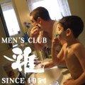 Men's club 雅 川西店