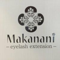 マカナニ eyelash extension