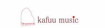 音楽教室 kafuu music