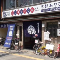 レンタサイクル 京都みやび屋