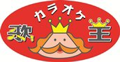 カラオケ歌王