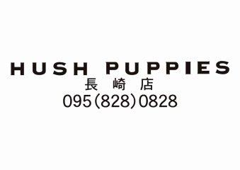ハッシュパピー長崎店