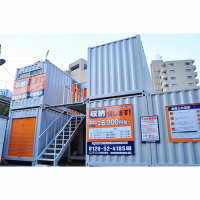 ハローストレージ竹ノ塚一丁目