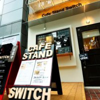 Cafe Stand Switch