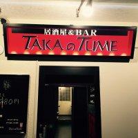 居酒屋&BAR TAKAのTUME