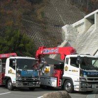 東広島ロードサービス