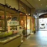おもちゃ&カードショップ TOYBOX茂原サンヴェル専門店街店