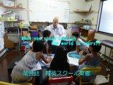 KIDSクラス 1~4