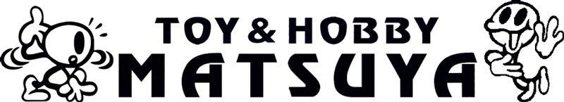TOY&HOBBY MATSUYA (おもちゃのまつや)