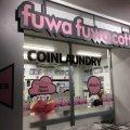 fuwafuwa-cotton (ふわふわコットン)九工大前駅店