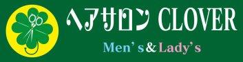 ヘアーサロンCLOVER 新横浜2丁目レンガ通り店