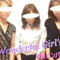 宴会コンパニオン派遣 Wonderful Girl's 神奈川 東京