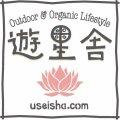 outdoor&organic life style 遊星舎/GREEN LAB. office