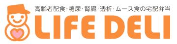 高齢者配食・糖尿・腎臓・透析・ムース食の宅配弁当「ライフデリ札幌中央店」