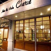Hair&Make Cherie