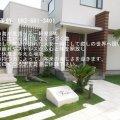 福岡 西区校 エステスクールThe will Spa School