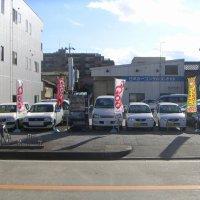 ニコニコレンタカー  熱田六番町店