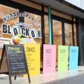 BLOCK・ON・SENKITA(ブロックオンセンキタ)