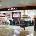 保険貯蓄ナビ 浅草ROX店